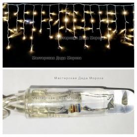 Светодиодная бахрома с мерцанием 3х0,5м цвет теплый белый, герметичный колпачок, IP65, провод прозрачный