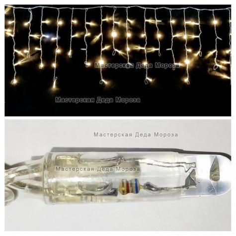 Светодиодная бахрома с мерцанием 3х0,5м цвет теплый белый, герметичный колпачок, провод прозрачный, IP65