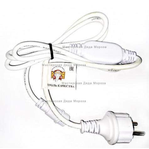 Шнур питания для светодиодной бахромы Мастерская Деда Мороза IP65 цвет белый