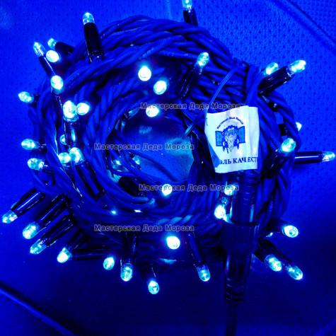 Светодиодная гирлянда цвет синий с мерцанием 24V 10м герметичный колпачок, провод черный IP65