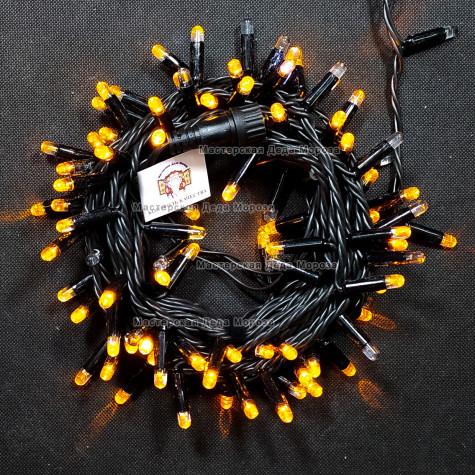 Светодиодная гирлянда цвет желтый с мерцанием 24V 10м герметичный колпачок, провод черный IP65