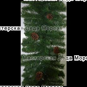 Еловая гирлянда с шишками d-40см длина 2,7м цвет зеленый