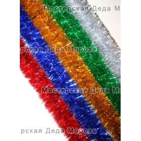 Мишура новогодняя Московская  диаметр 10 см