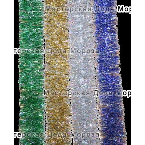 Мишура новогодняя Сибирская  диаметр 10 см
