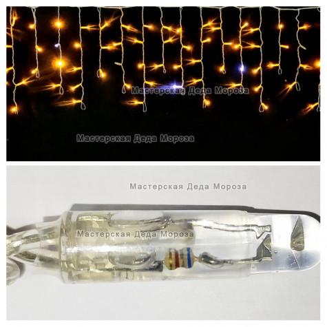 Светодиодная бахрома с мерцанием 3х0,5м цвет желтый, герметичный колпачок, провод прозрачный, IP65