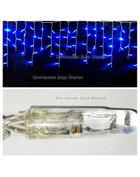 Светодиодная бахрома с мерцанием 3х0,5м цвет синий, герметичный колпачок, IP65, провод прозрачный