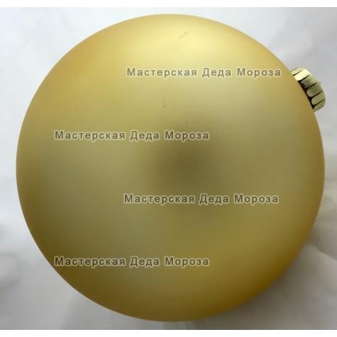 Шар d=15см цвет золотой матовый