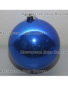 Шар d=15см цвет синий глянцевый