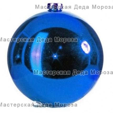 Шар d=25см цвет синий глянцевый