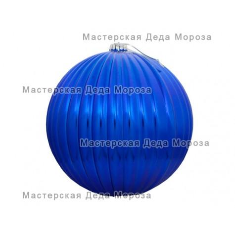 Шар d=20см цвет синий,рельефный