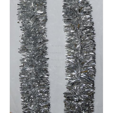 АКЦИЯ!!! Мишура новогодняя Московская  диаметр 7 см цвет серебро