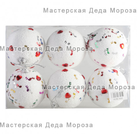 Шары d-7 см цвет белый (6шт)