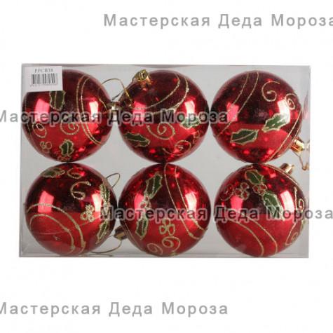 Шар d-8 см цвет красный (6шт)