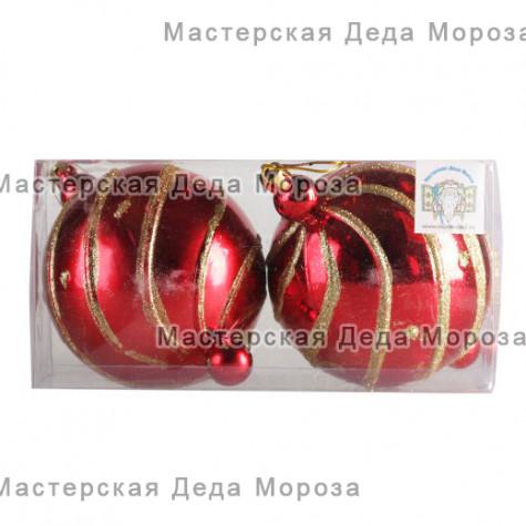 Шар d-10 см цвет красный c золотом (2шт/уп)