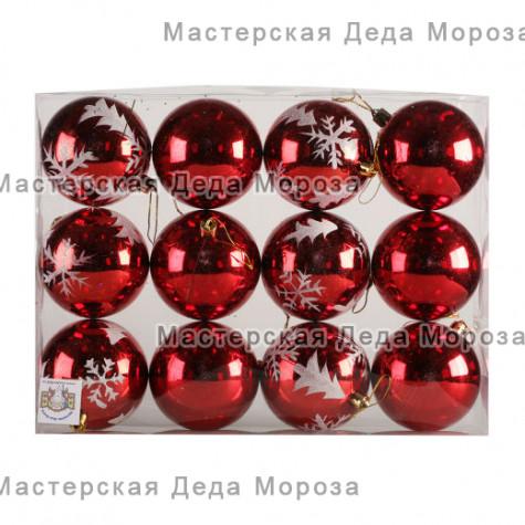 Шары d-8 см цвет красный (12шт)