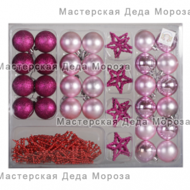 Набор для украшения цвет розовый (37 предметов)