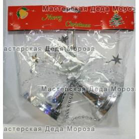 Ёлочные украшения Колокольчики 11см цвет серебряный