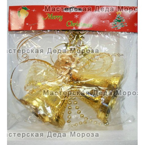 Ёлочные украшения Колокольчики 11см цвет золотой