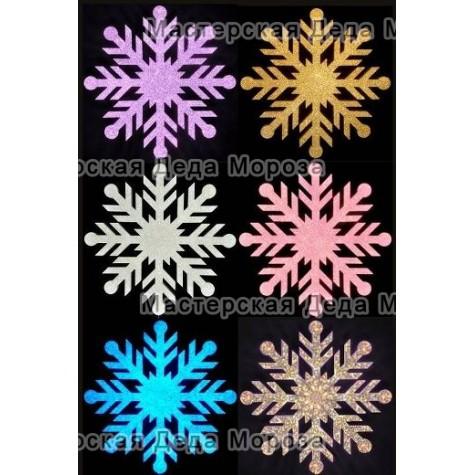 Снежинка для декора РЕЗНАЯ d-50 см (1шт)