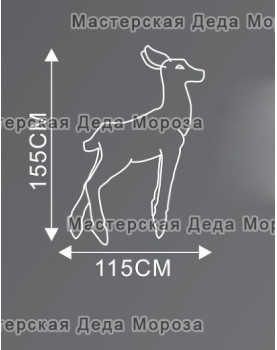 Световая Акриловая Фигура Олень Папа цвет белый 195см (GSP-181-24V)