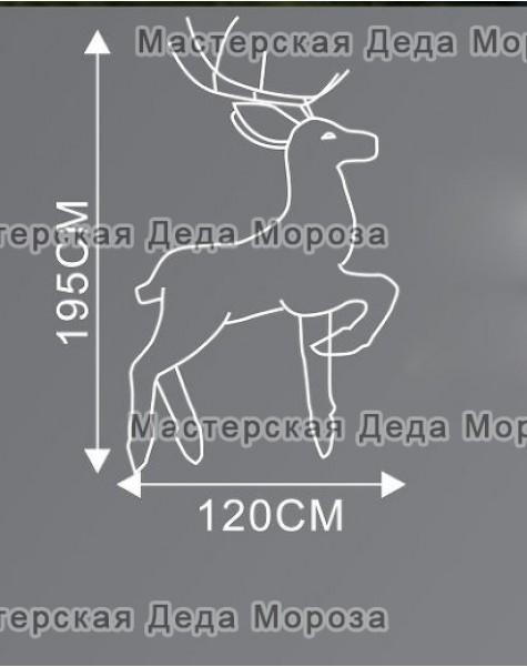 Световая Акриловая Фигура Олень папа цвет белый 195см