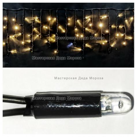 Светодиодная бахрома с мерцанием 3х0,5м цвет теплый белый, герметичный колпачок, IP65, провод каучук черный