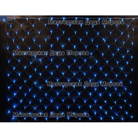 Светодиодная сетка 2*1,5м цвет синий
