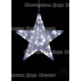 """Светодиодная фигура """"Звезда"""" 3D 60*60*12 см цвет белый"""