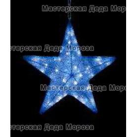 """Светодиодная фигура """"Звезда"""" 3D 60*60*12 см цвет синий"""