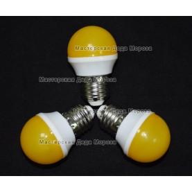 Лампа для  Белт Лайта цвет желтый