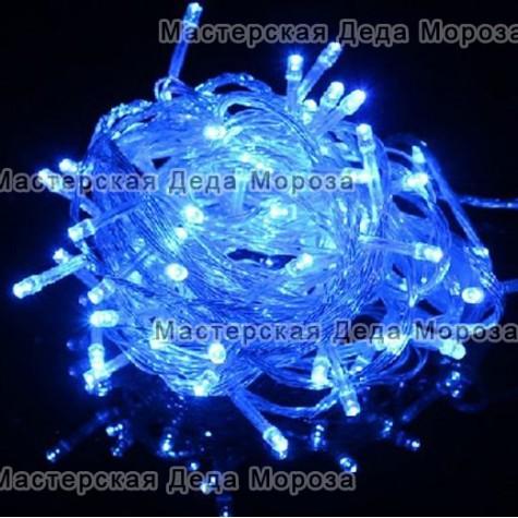 Светодиодная гирлянда 10м цвет синий, провод прозрачный IP22