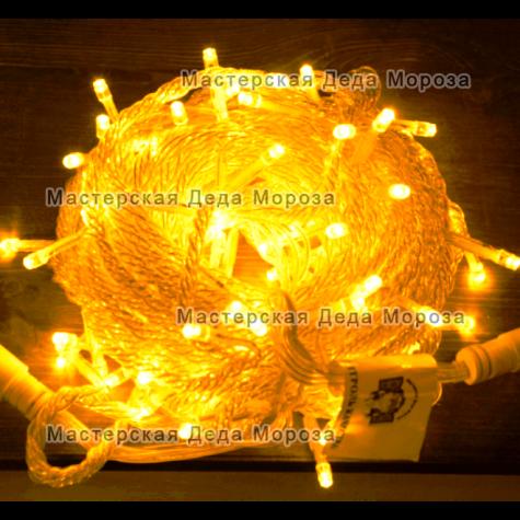 Светодиодная гирлянда 10м цвет желтый, провод прозрачный 220V IP44
