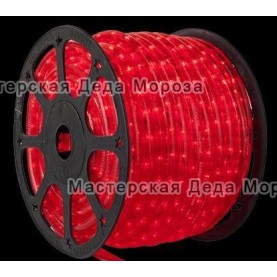 Дюралайт LED 100 м. красный