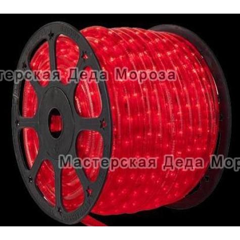 Дюралайт LED 10,5мм 100 м цвет красный