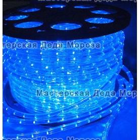 Дюралайт LED 10,5мм 100 м цвет синий