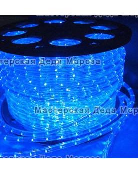 Дюралайт LED 100 м. синий