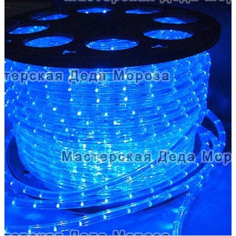 Дюралайт LED 13мм 100 м цвет синий