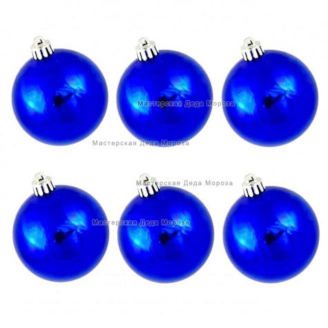 Шар d=8см цвет синий глянцевый (6шт/уп)