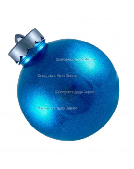 Шар d=15см цвет голубой блестящий (1шт/уп)
