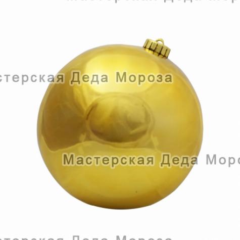 Шар d=20см цвет золотой глянцевый (1шт/уп)